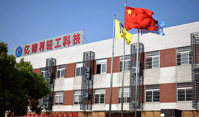 Hubei Yideli Light Industry Technology Co., Ltd.
